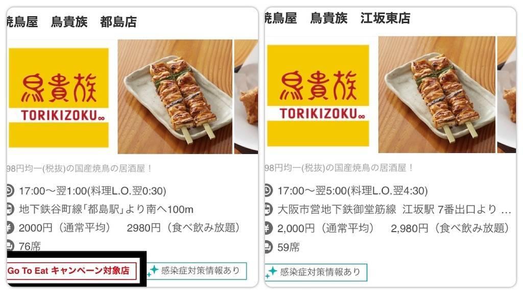 f:id:shingo-sakuragi:20201005183104j:image