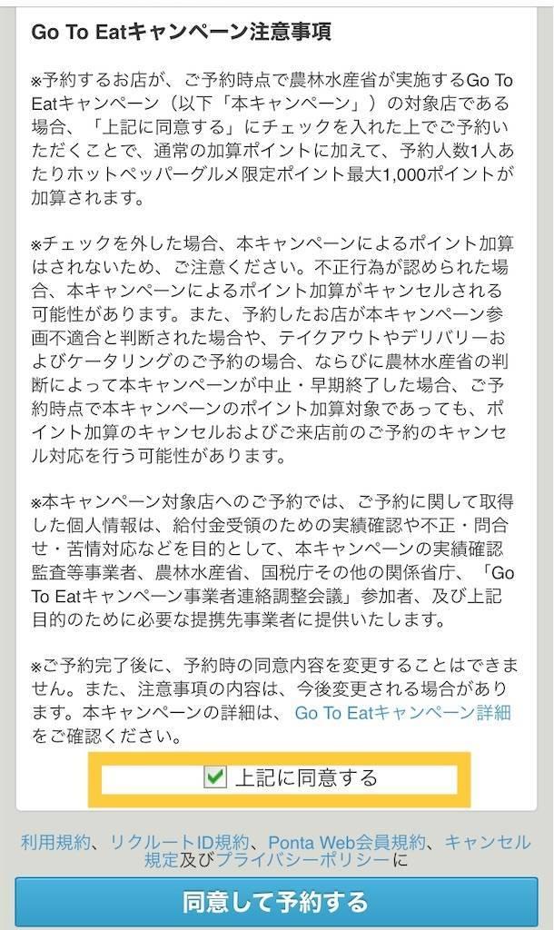 f:id:shingo-sakuragi:20201005183232j:image