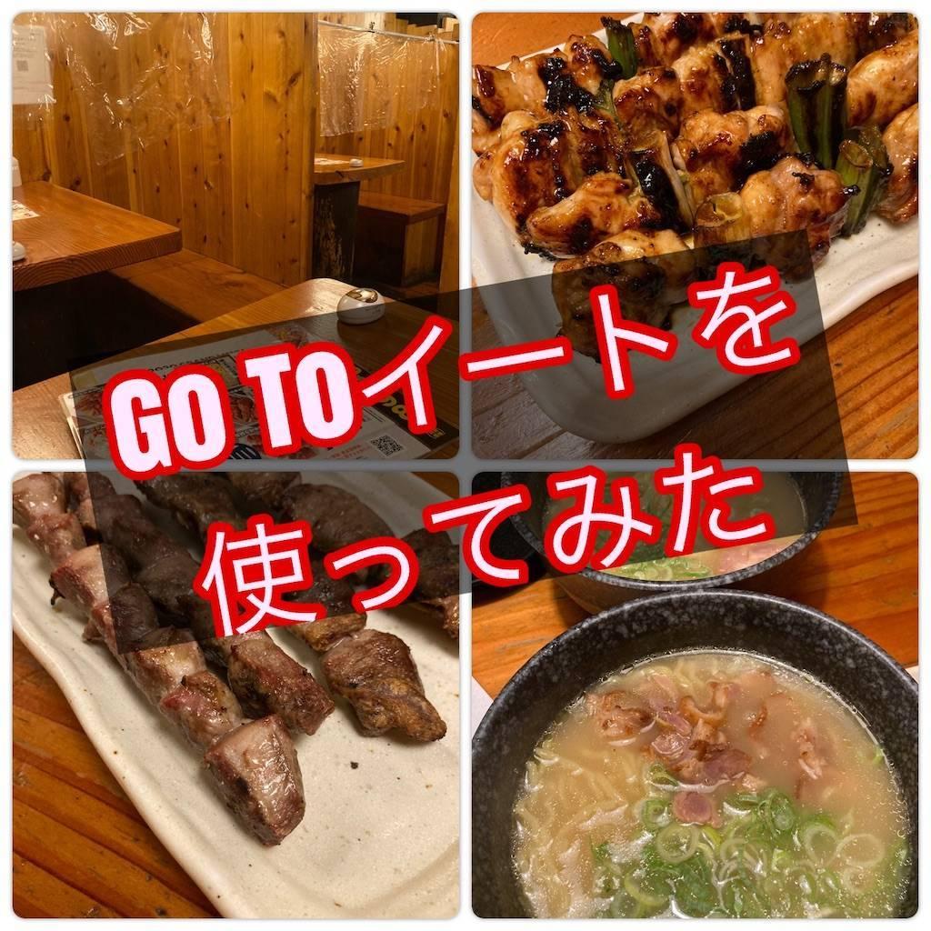 f:id:shingo-sakuragi:20201006225103j:image