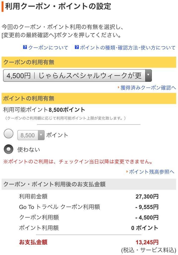 f:id:shingo-sakuragi:20201008065030j:image