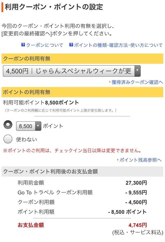 f:id:shingo-sakuragi:20201008065035j:image