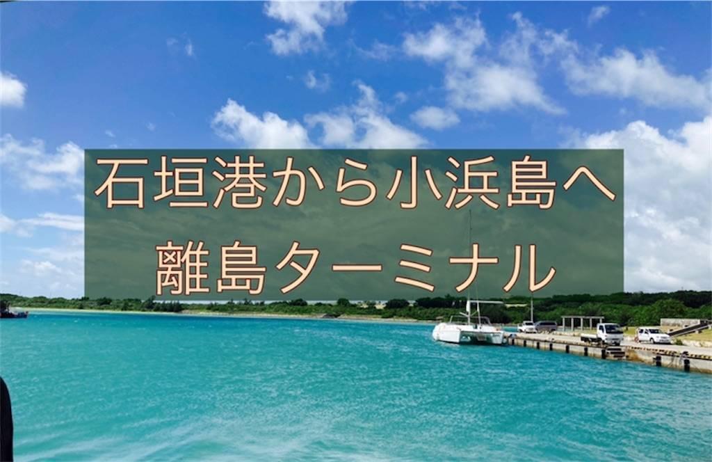 f:id:shingo-sakuragi:20201107163019j:image