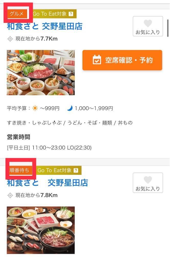 f:id:shingo-sakuragi:20201112215513j:image