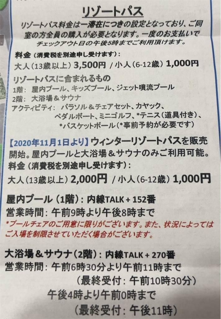 f:id:shingo-sakuragi:20210110001657j:image