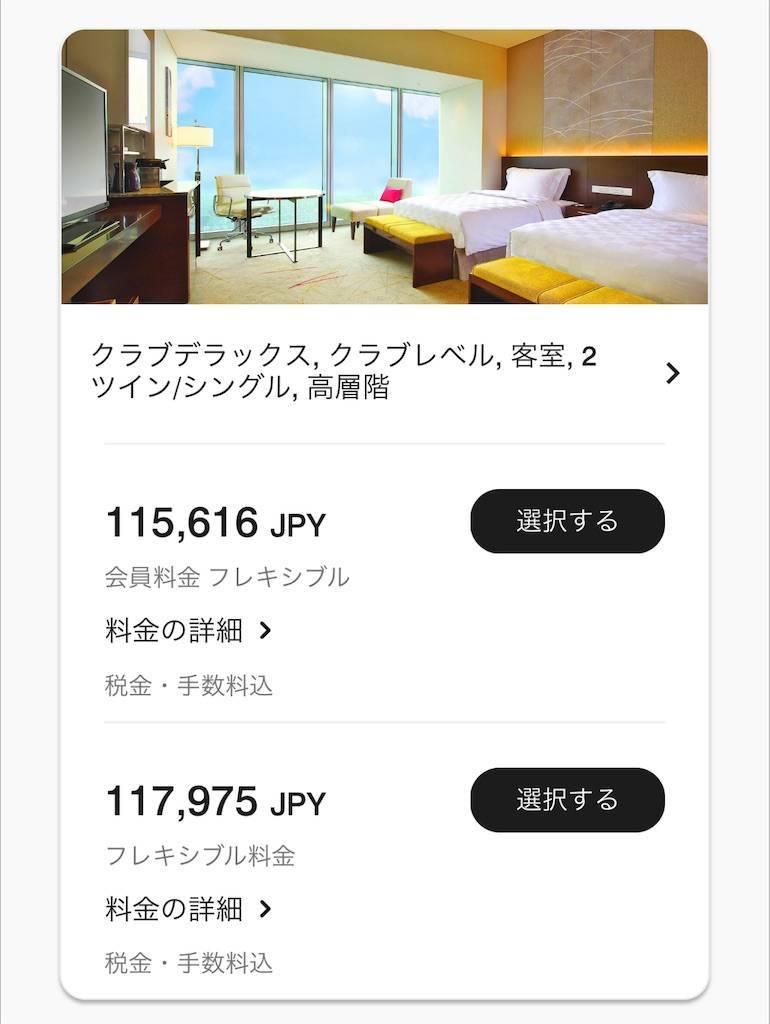f:id:shingo-sakuragi:20210224183042j:image