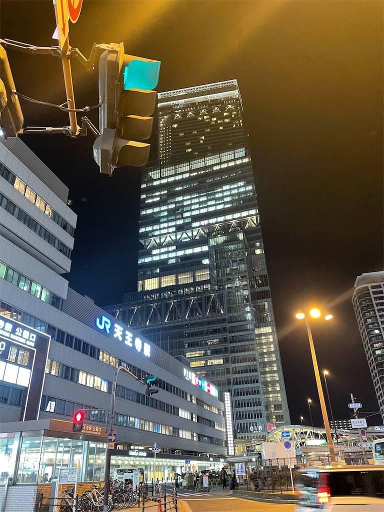 f:id:shingo-sakuragi:20210224230719j:image