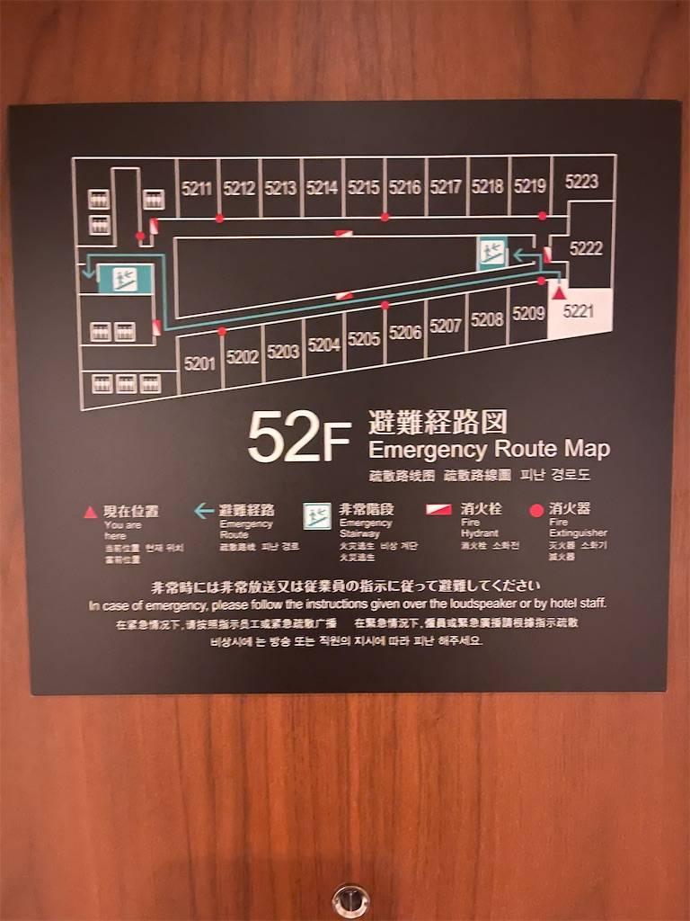 f:id:shingo-sakuragi:20210224231930j:image