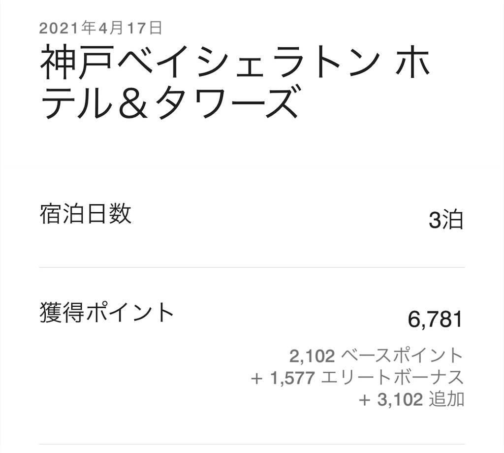 f:id:shingo-sakuragi:20210418232248j:image