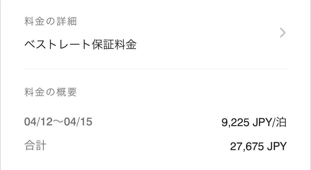 f:id:shingo-sakuragi:20210418232318j:image