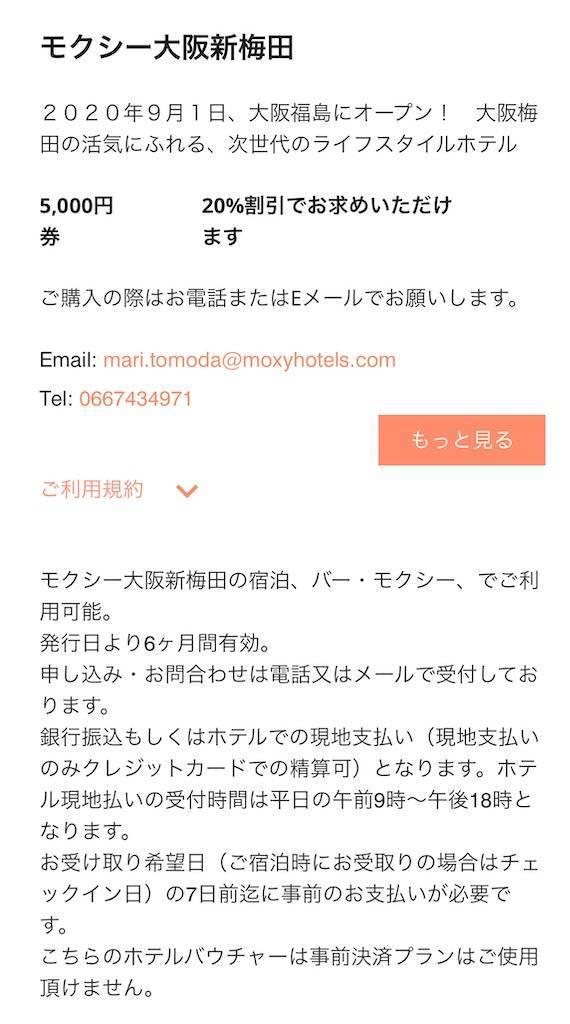 f:id:shingo-sakuragi:20210418233238j:image