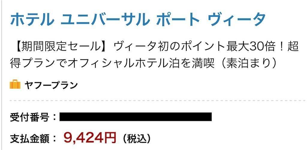 f:id:shingo-sakuragi:20210423061525j:image