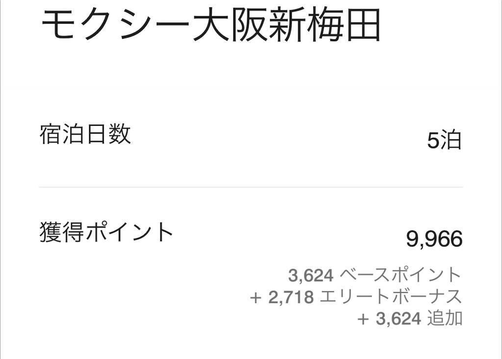 f:id:shingo-sakuragi:20210425224352j:image