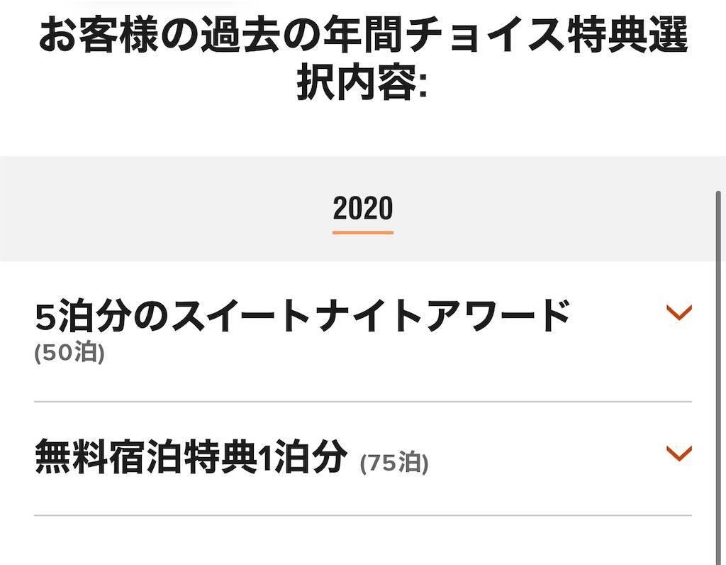 f:id:shingo-sakuragi:20210429085740j:image