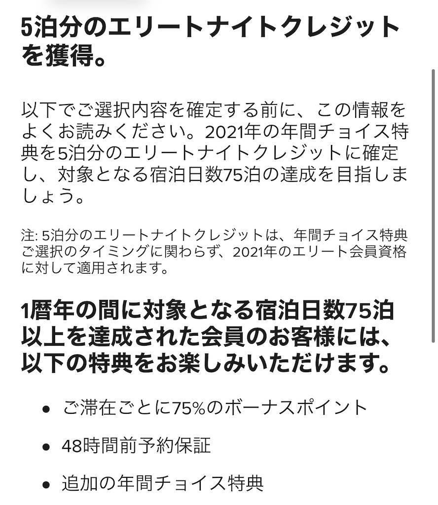f:id:shingo-sakuragi:20210429085922j:image