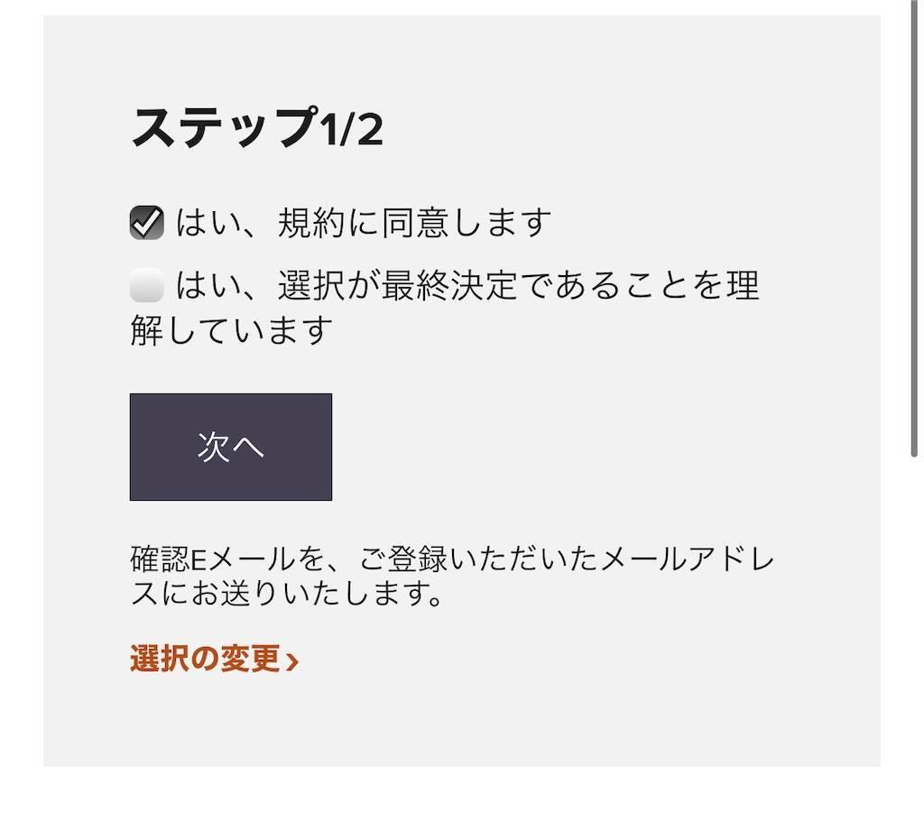 f:id:shingo-sakuragi:20210429085936j:image