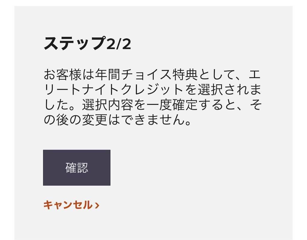 f:id:shingo-sakuragi:20210429085939j:image