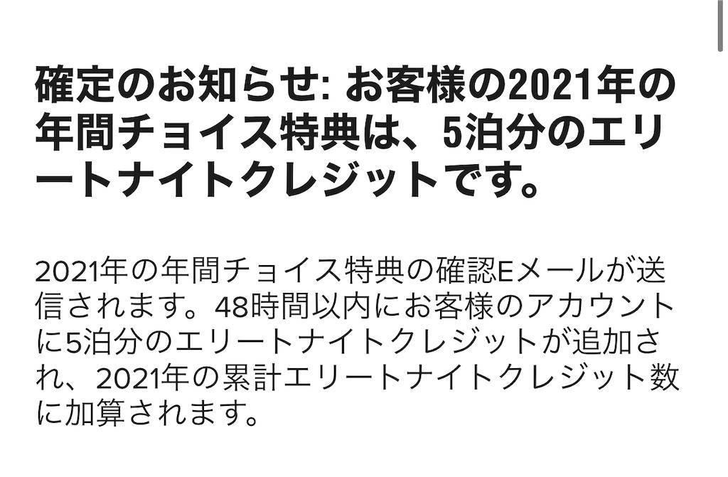 f:id:shingo-sakuragi:20210429085946j:image