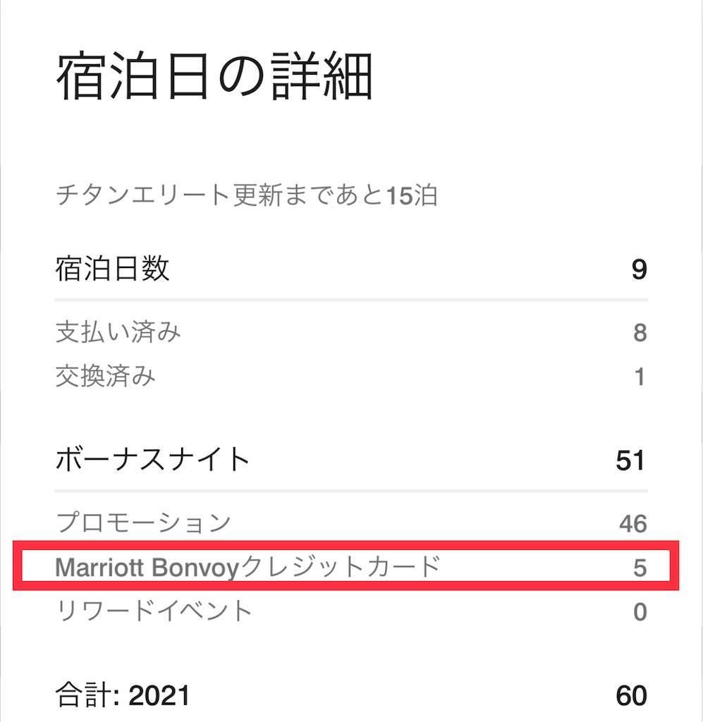 f:id:shingo-sakuragi:20210501141045j:image