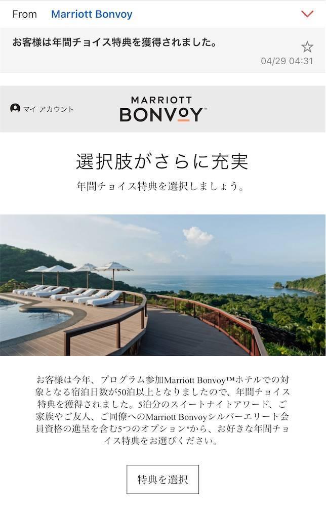 f:id:shingo-sakuragi:20210502135012j:image