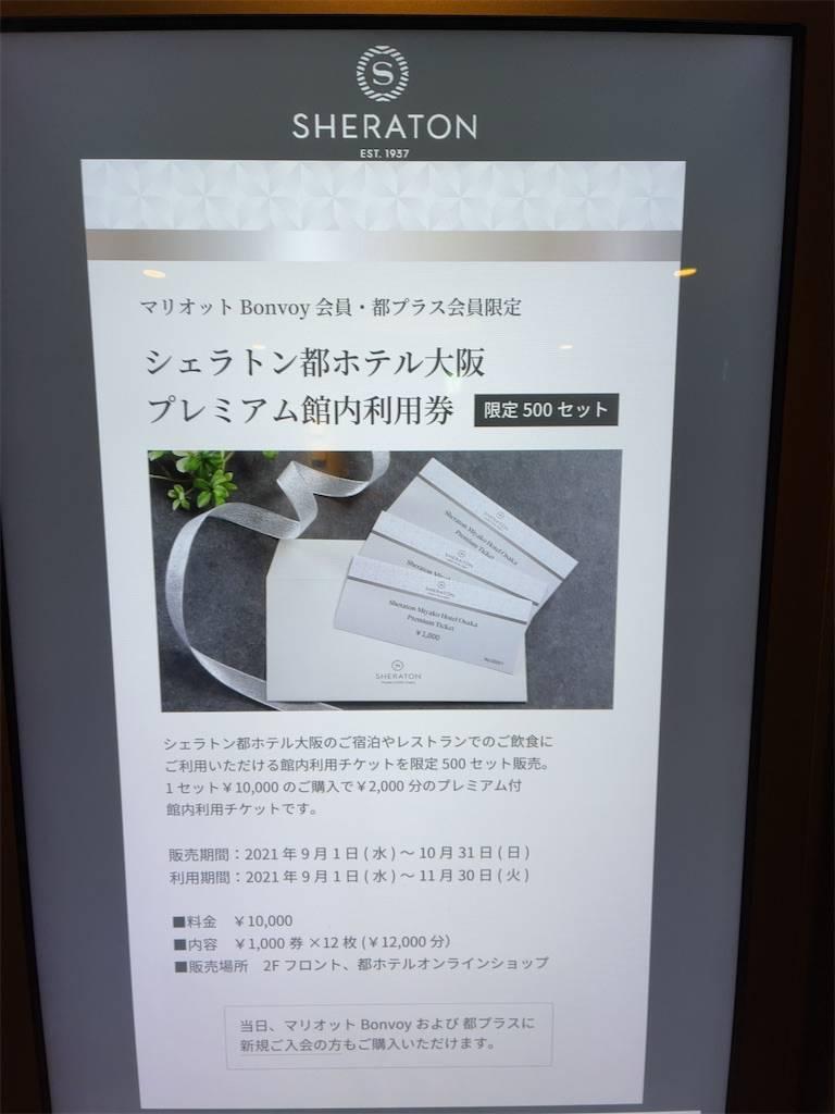 f:id:shingo-sakuragi:20210915130947j:image