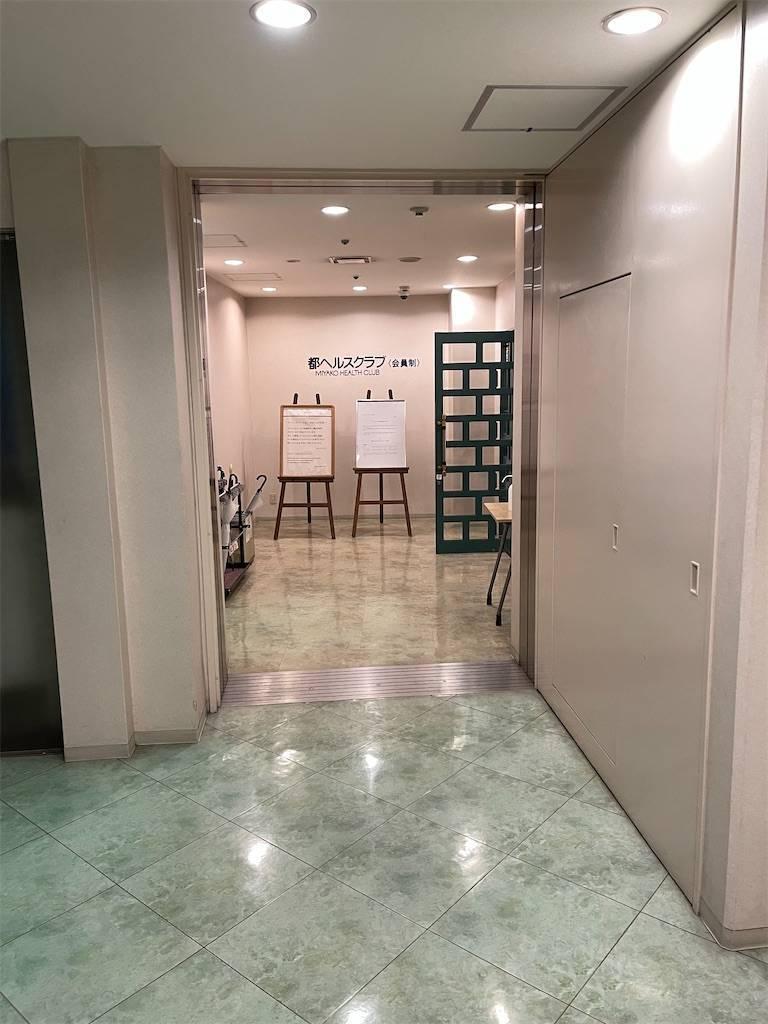 f:id:shingo-sakuragi:20210915131015j:image