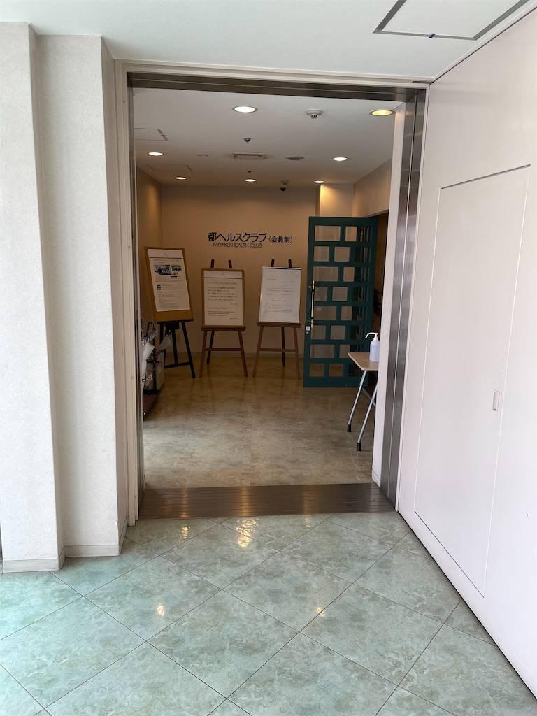 f:id:shingo-sakuragi:20210915131143j:image