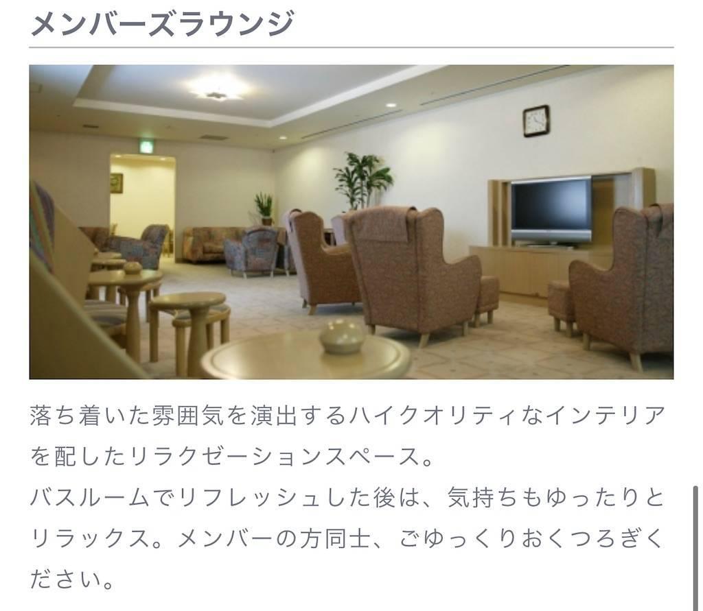 f:id:shingo-sakuragi:20210915131710j:image