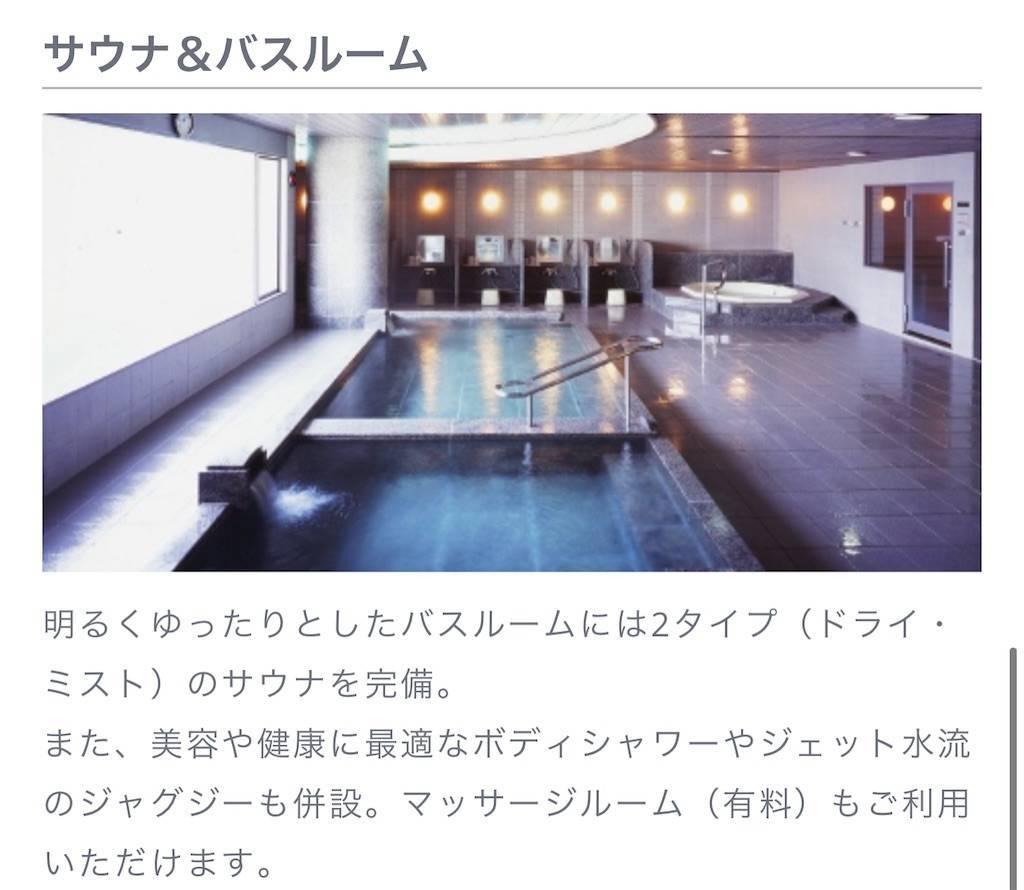 f:id:shingo-sakuragi:20210915131712j:image