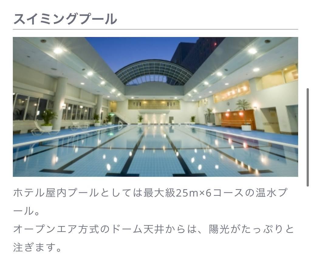 f:id:shingo-sakuragi:20210915131715j:image