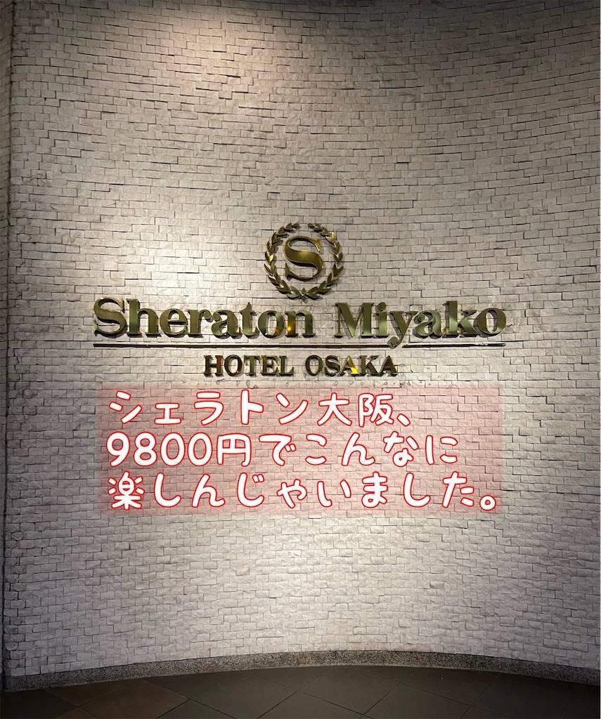 f:id:shingo-sakuragi:20210916074411j:image