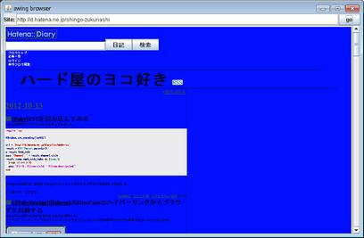 f:id:shingo-zukunashi:20121013225303p:image