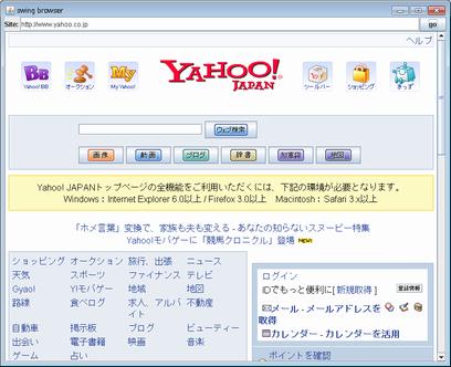 f:id:shingo-zukunashi:20121013232245p:image