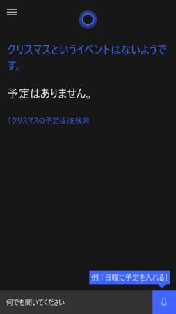 20151231232045