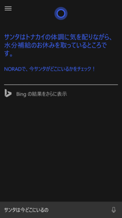 20151231232046