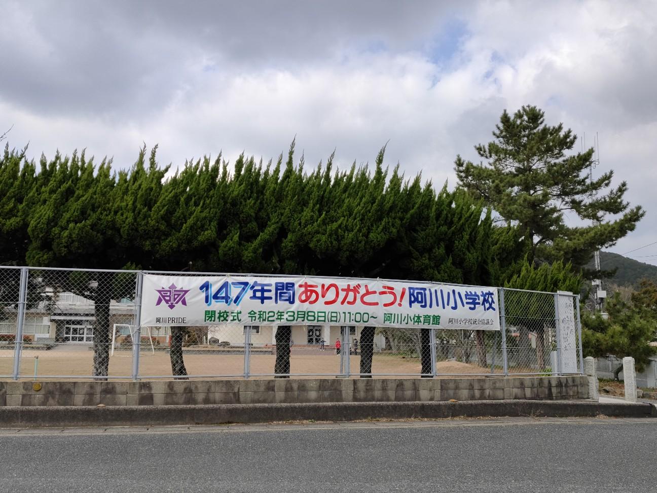 f:id:shingo_shiraishi:20200103192659j:image