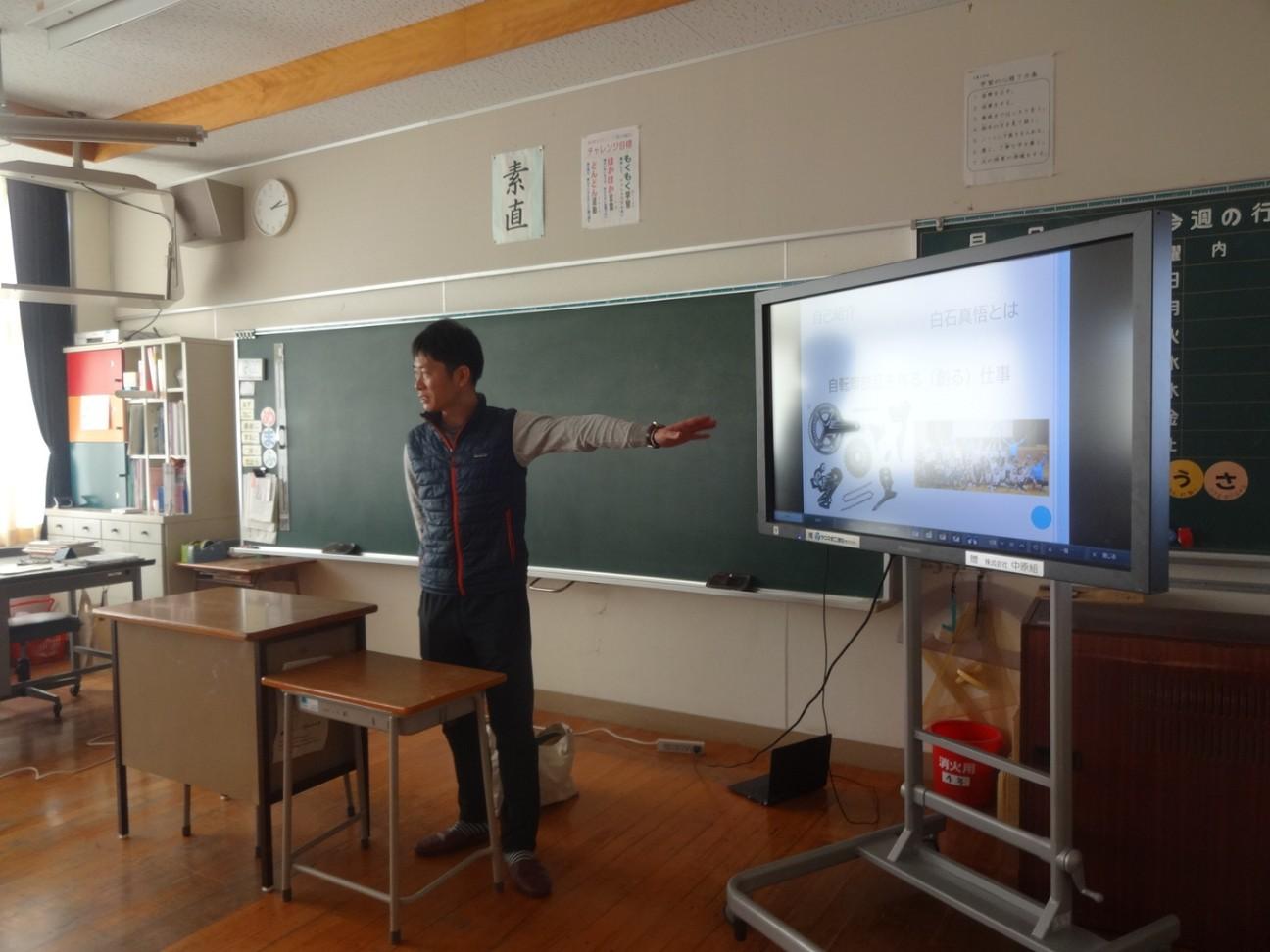 f:id:shingo_shiraishi:20200110222027j:image