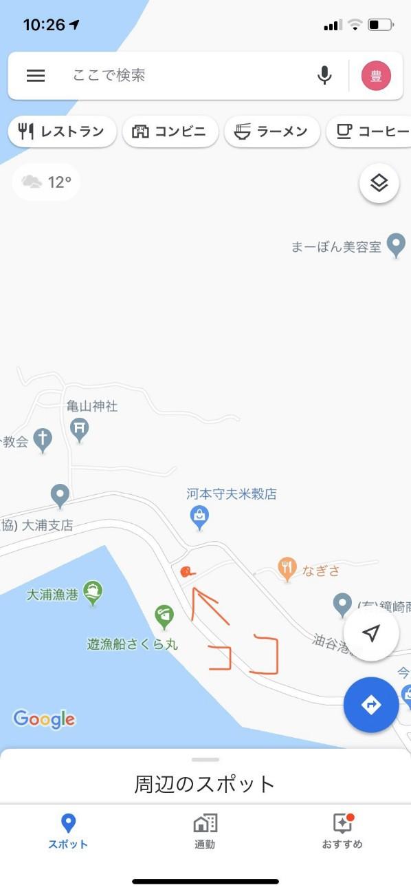 f:id:shingo_shiraishi:20200111195818j:image