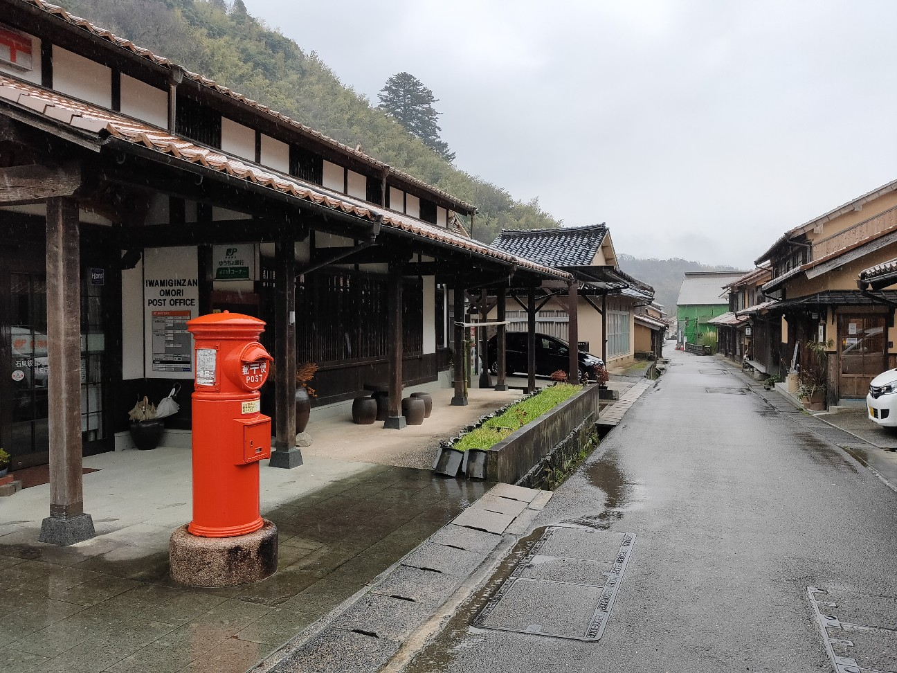 f:id:shingo_shiraishi:20200113212213j:image