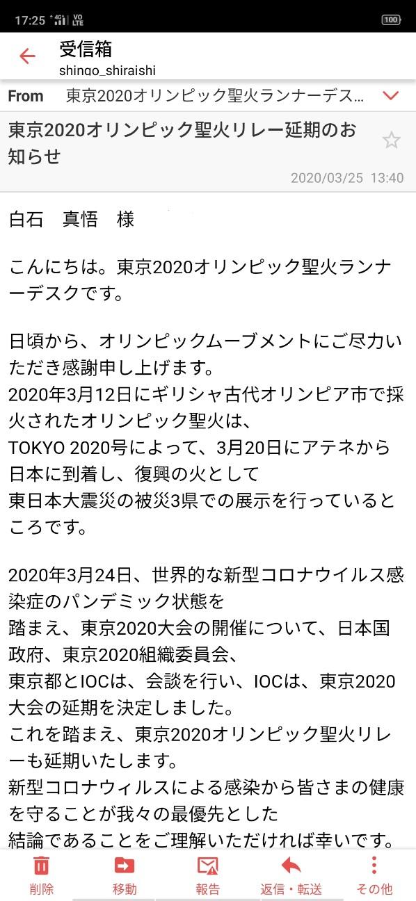 f:id:shingo_shiraishi:20200325210329j:image