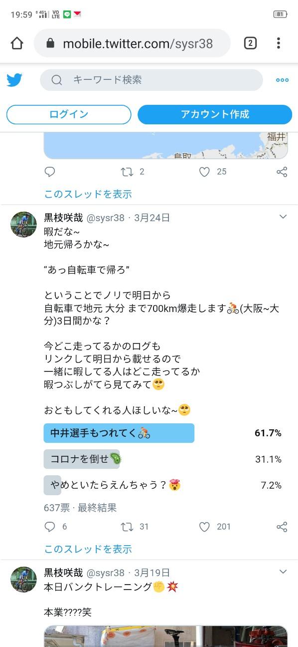 f:id:shingo_shiraishi:20200326200002j:image