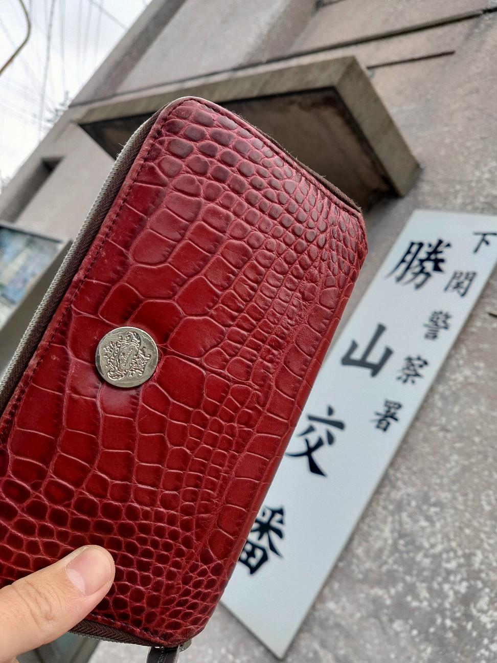 f:id:shingo_shiraishi:20200329202425j:image