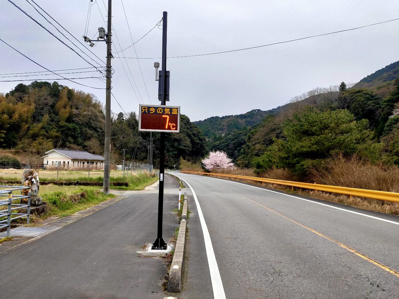 f:id:shingo_shiraishi:20200330211333j:image