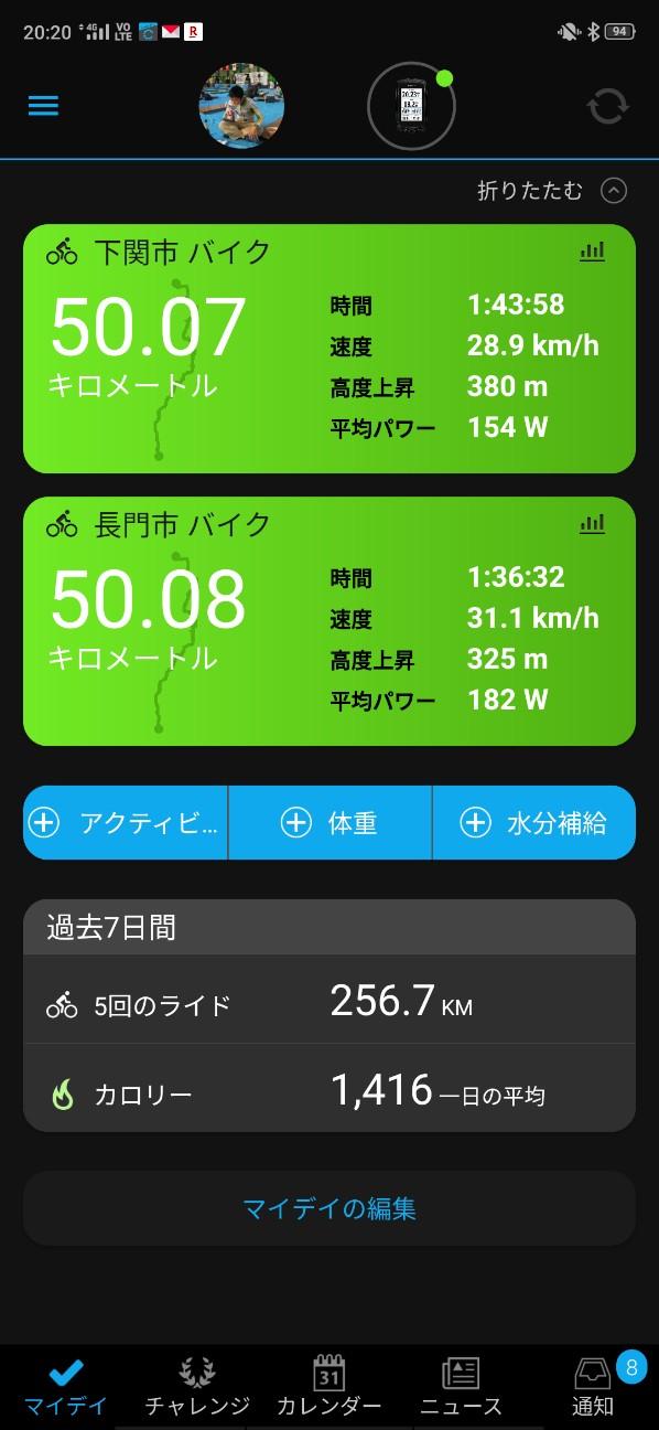 f:id:shingo_shiraishi:20200708213144j:image