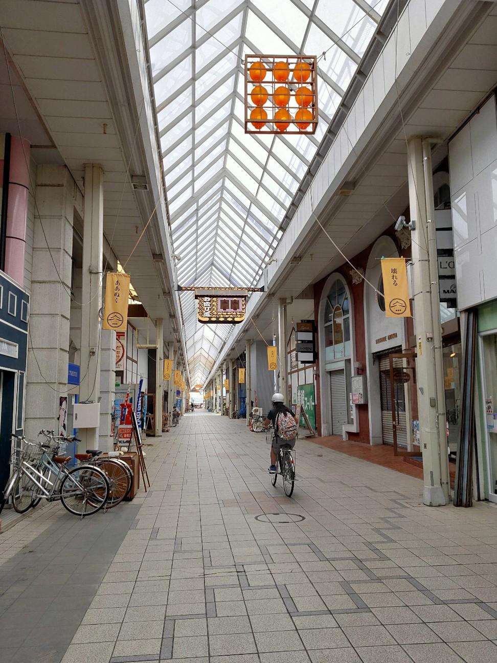 f:id:shingo_shiraishi:20200711234808j:image