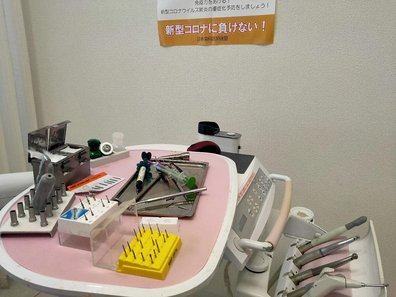 f:id:shingo_shiraishi:20200912223120j:image