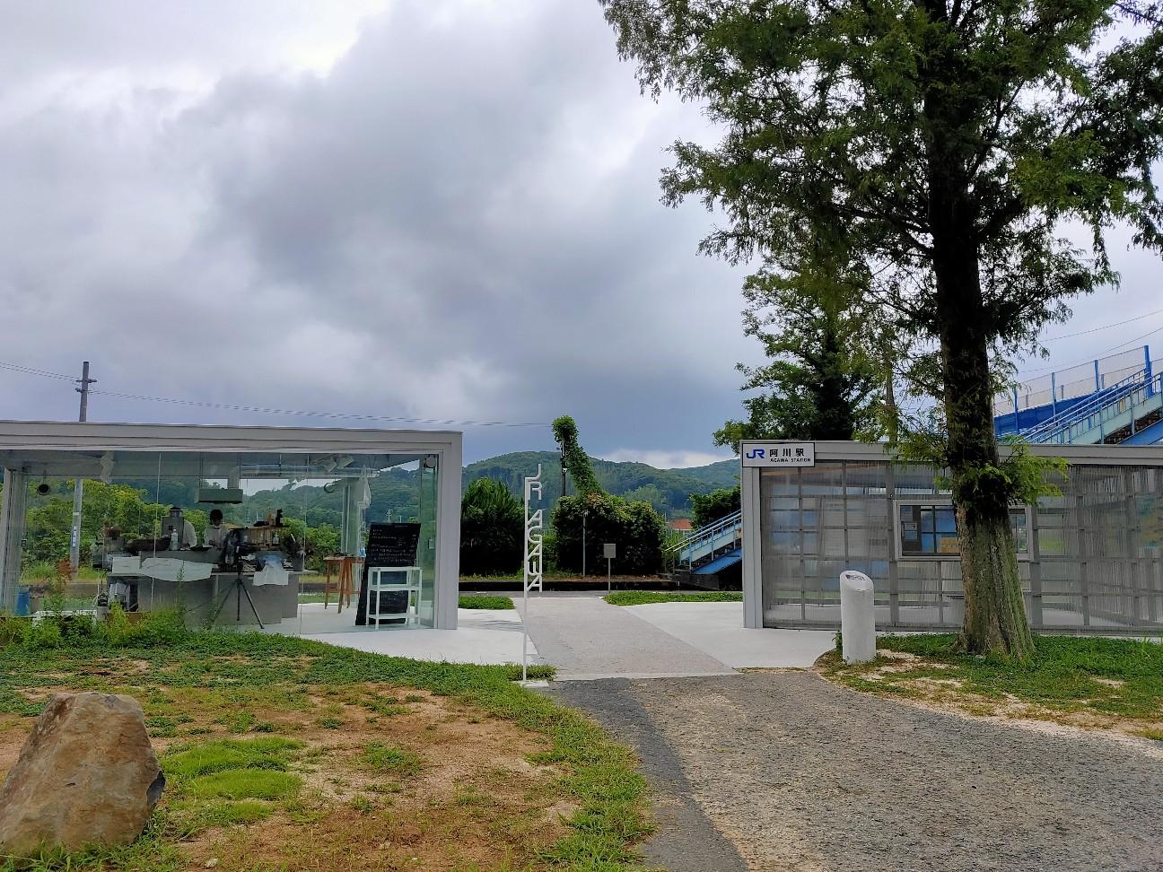 f:id:shingo_shiraishi:20200915213803j:image