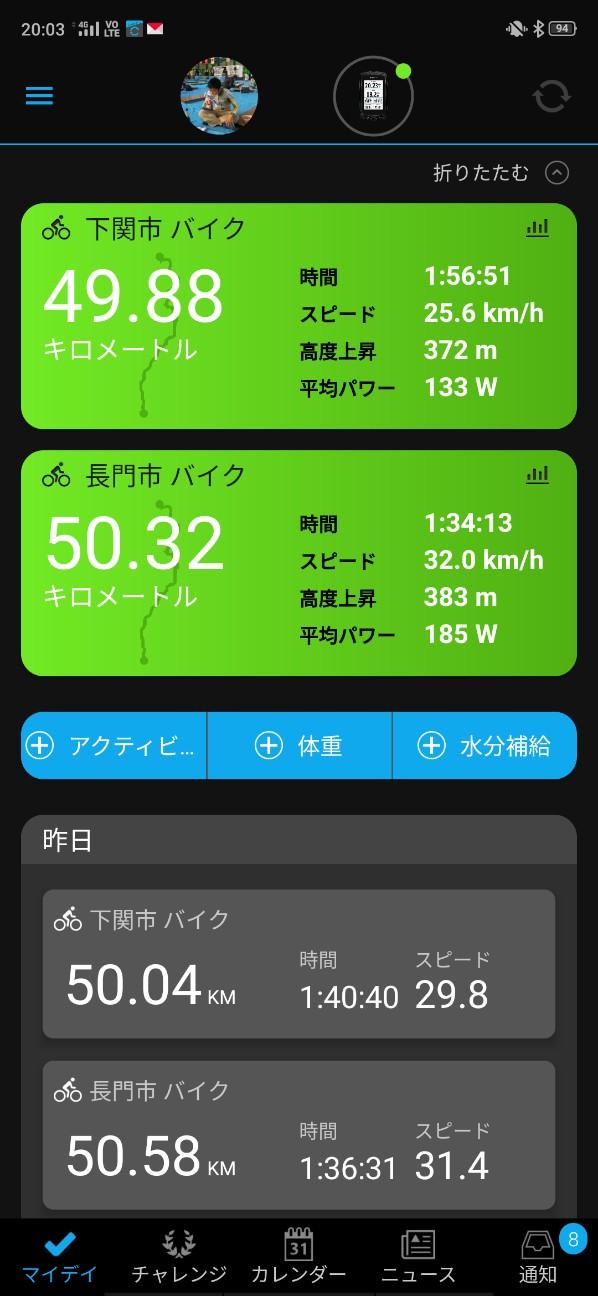 f:id:shingo_shiraishi:20200915214647j:image