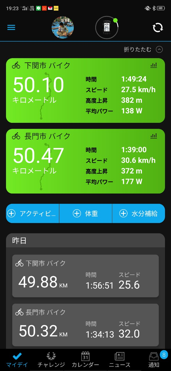 f:id:shingo_shiraishi:20200916214615j:image