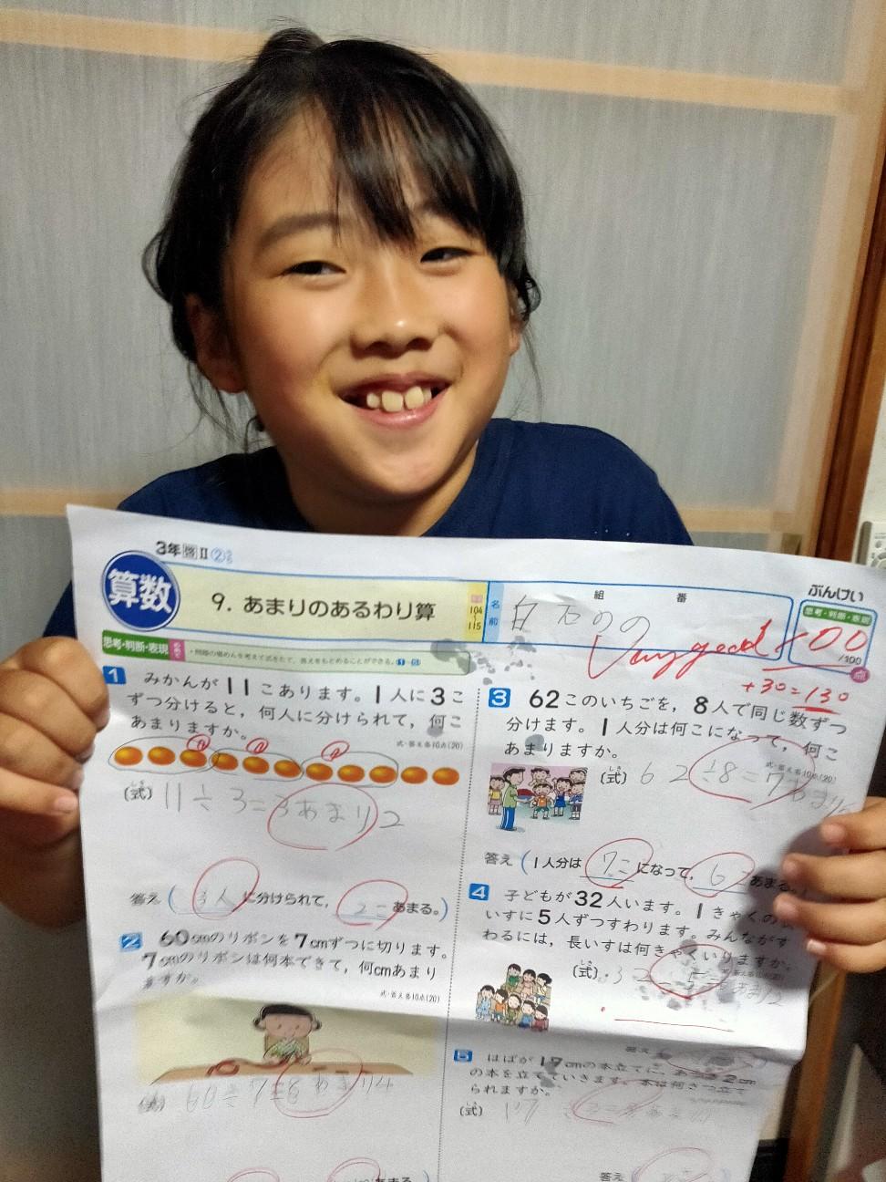 f:id:shingo_shiraishi:20200918234359j:image