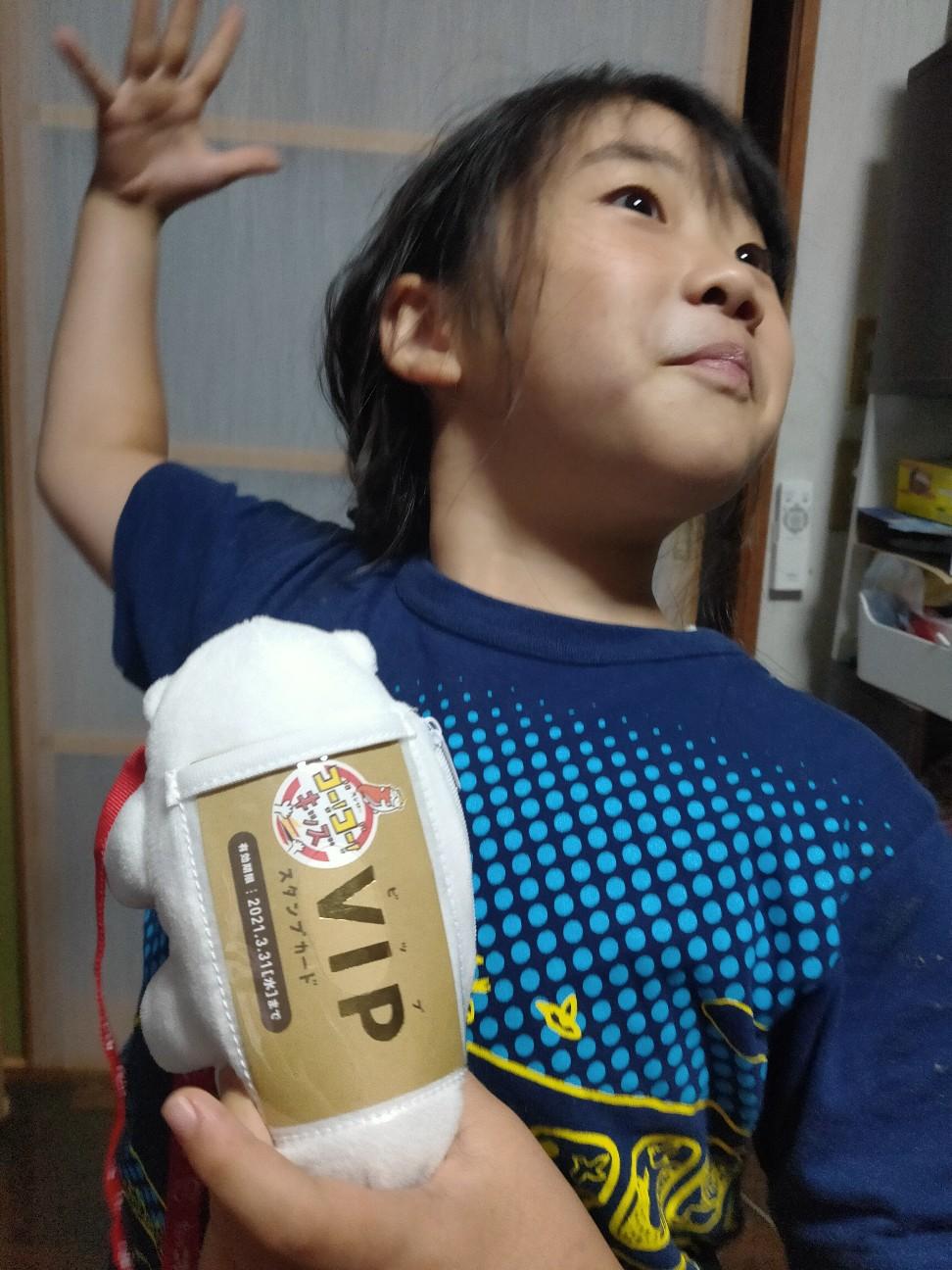 f:id:shingo_shiraishi:20200918234714j:image